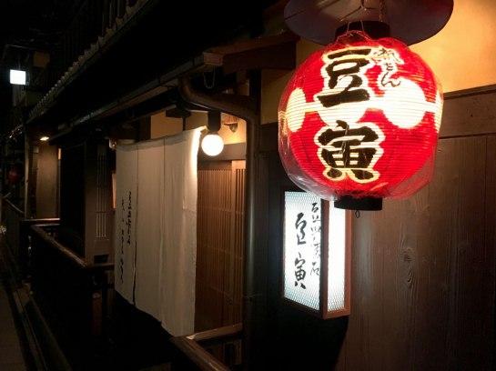 kioto_gion