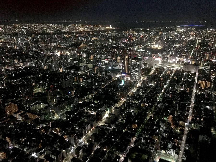 tokio_skytree